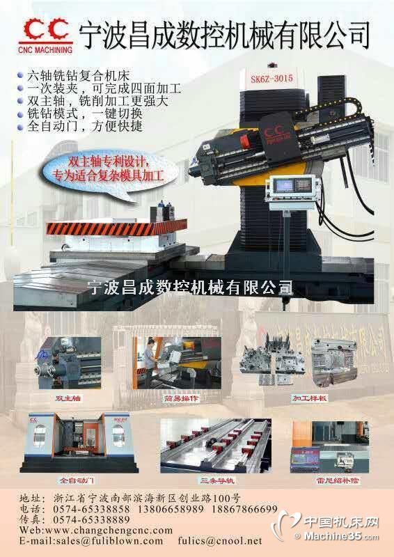 可供数控深孔钻钻铣复合机床(双主轴