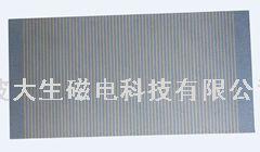 PMM细极距永磁吸盘3+1浙江宁波厂家直销