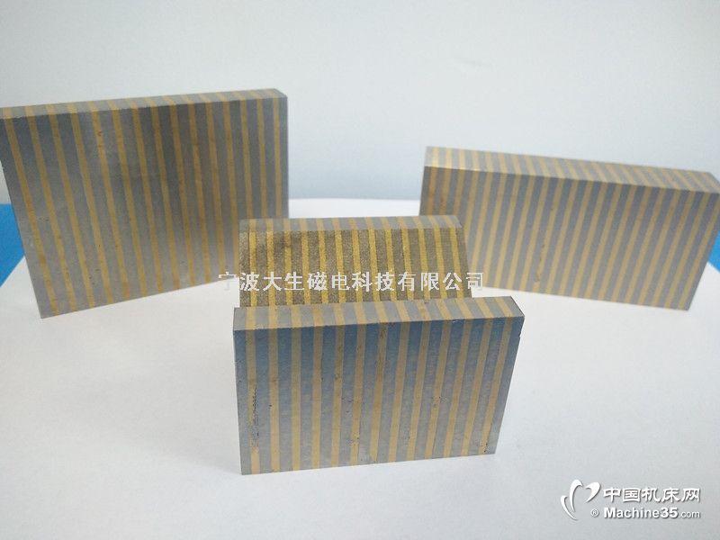 浙江宁波厂家直销PMM导磁块延伸块