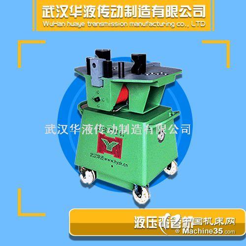 WGJ-X-HY型液压弯管机