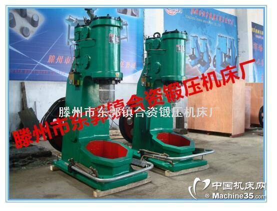 厂家热卖C41-75kg分体式空气锤经济耐用 打铁空气锤价格