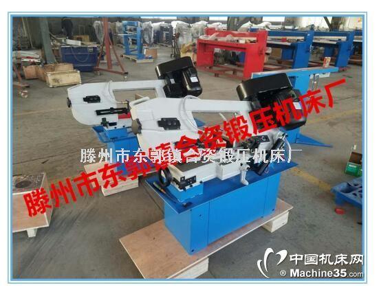 厂家直销BS-712N金属带锯床简单实用 小型带锯床价格