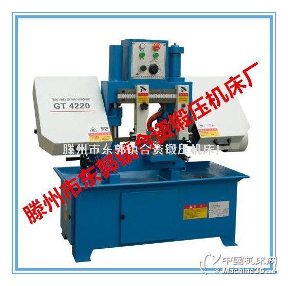 厂家生产GT4220卧式带锯床简单实用 小型带锯床价格