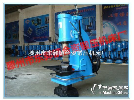 锻打农具c41-25kg分体式空气锤 打铁空气锤价格