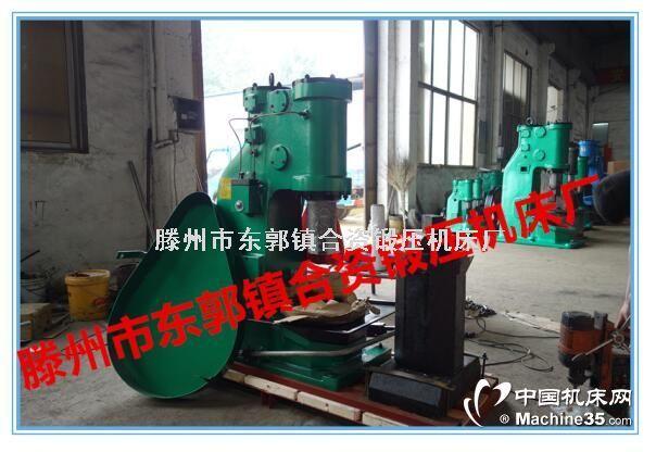 厂家C41-40KG分体式打铁空气锤 分体式空气锤价格