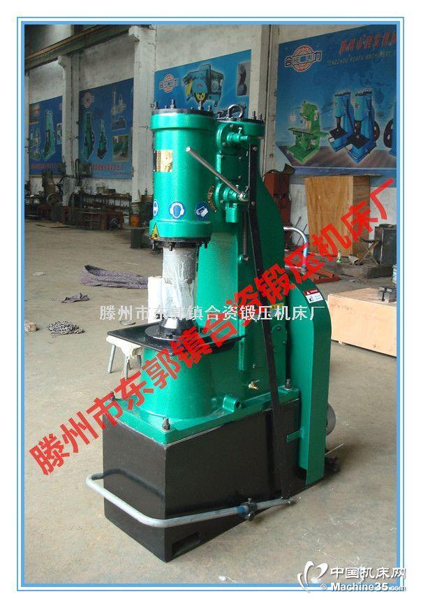 通電即可使用空氣錘 C41-20kg單體帶底座空氣錘