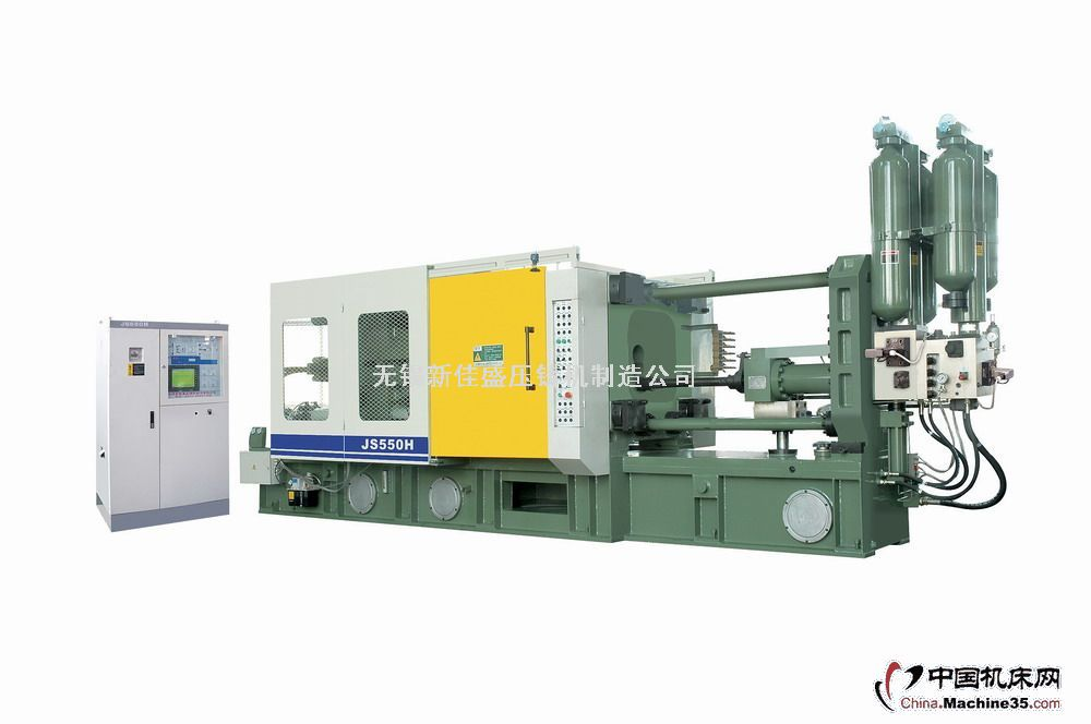 JS180吨-3200吨镁合金压铸机
