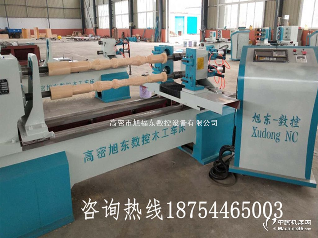 單軸雙刀數控木工車床價格 全自動數控木工車床價格