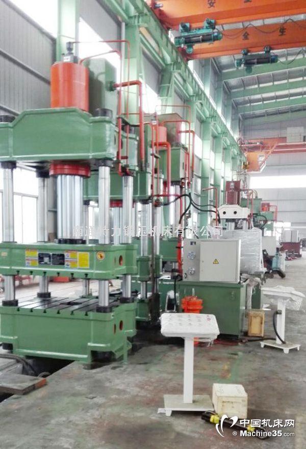 400吨伺服四柱液压机,800吨伺服四柱液压机,南通特力