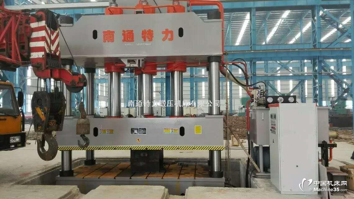 液压机生产线|南通特力|下缸式四柱液压机