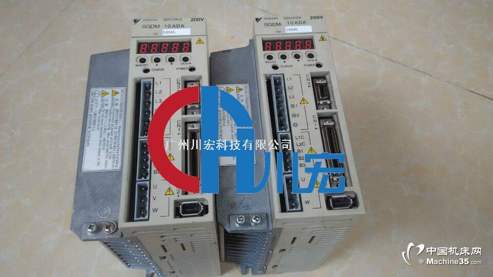 SGDM-10ADA安川驱动器