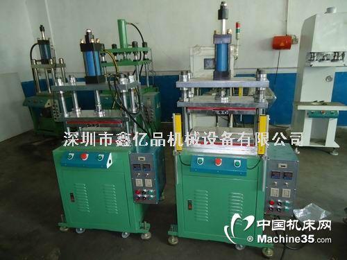 四柱液压机 小型气动冲床 3吨C型油压机