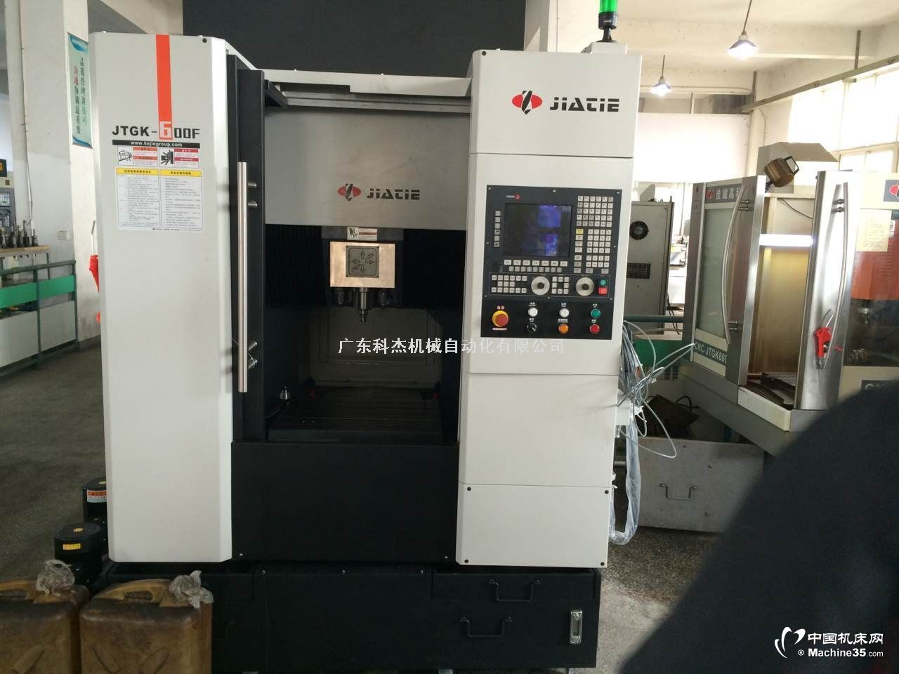 广东佳铁600F数控高速雕铣机600*500*300mm