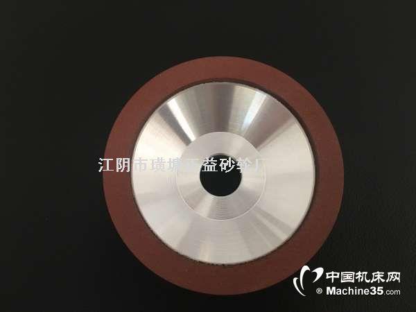 碗型(BW)100金刚石树脂砂轮