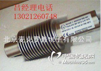 Z6FD1/100kg HBM 称重传感器