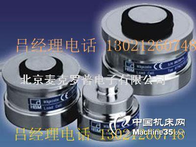 RTNc3/47t 德国HBM 称重传感器