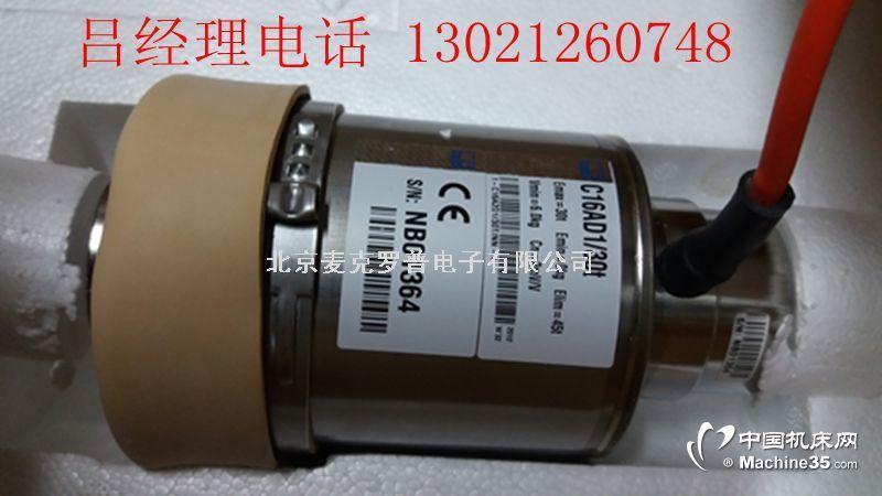 C16AD1/30T 德国HBM 称重传感器