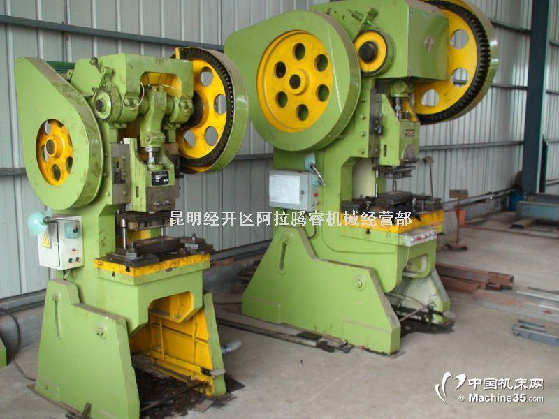云南昆明J23-63T优质冲床价格便宜
