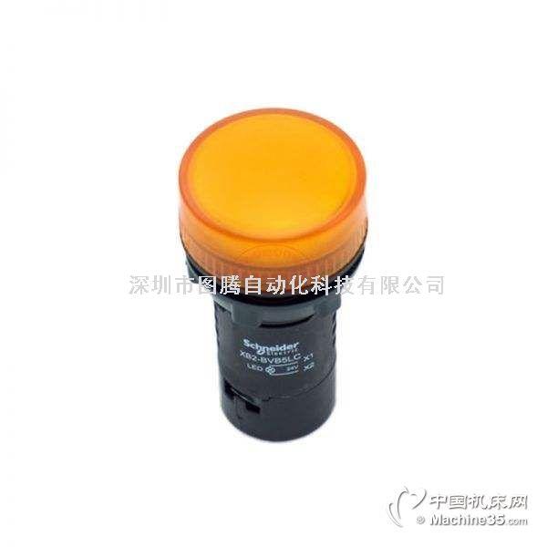 施耐德XB2BVB5LC通用型按钮指示灯 施耐德东莞总代理