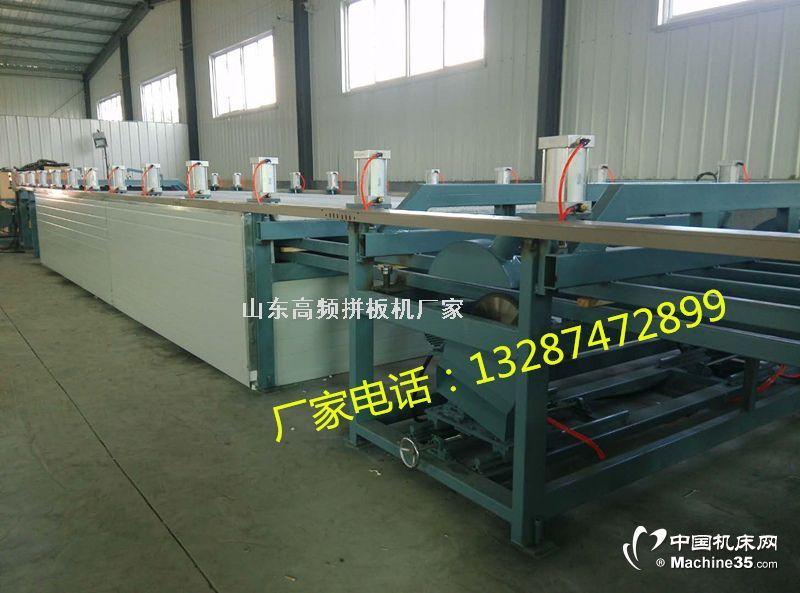 拼板机价格|木工拼板机价格|自动拼板机价格
