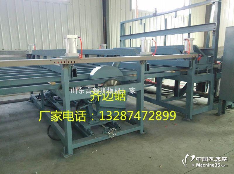 拼板机厂家-松木拼板机厂家、杉木拼板机厂家