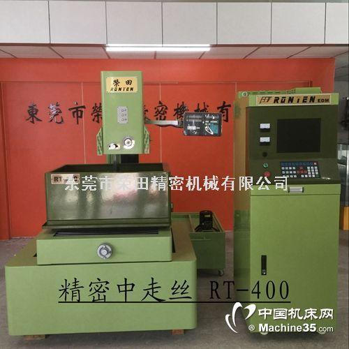 直销台湾特略精密线切割机床 伺服电火花中走丝