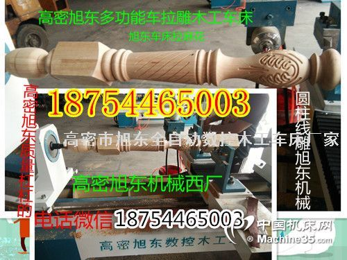 数控木工车床价格-单轴双刀数控木工车床价格