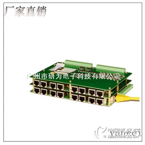 以太网 八轴运动控制卡 多轴通用运动控制卡