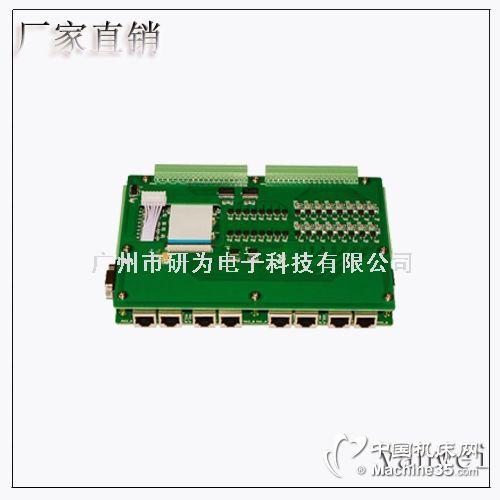 以太网 四轴运动控制卡 多轴 通用 运动控制卡 iMC3