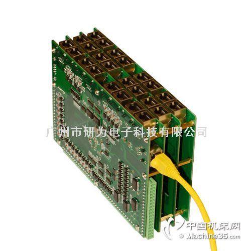 十轴运动控制卡 多轴 通用 运动控制卡 iMC310E