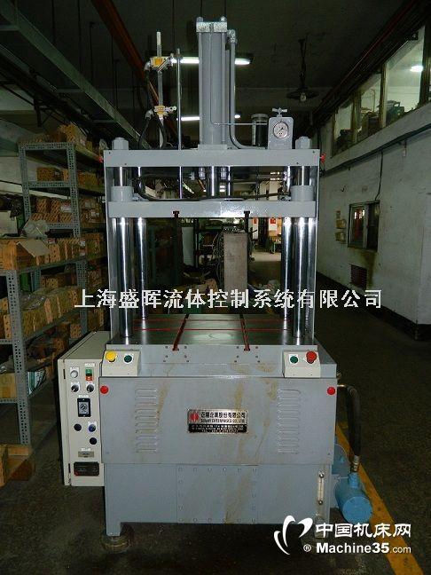 清仓处理SUNNY正阳四柱式油压压力机