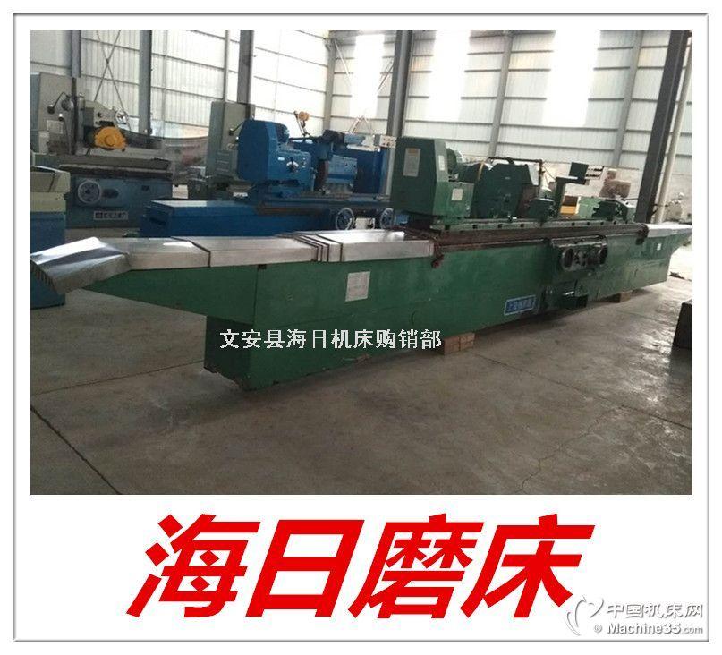 海日磨床出售精品大磨床一台M1332B*3000上海产