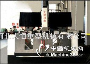 大恒三菱控制系统台湾主轴数控龙门铣床