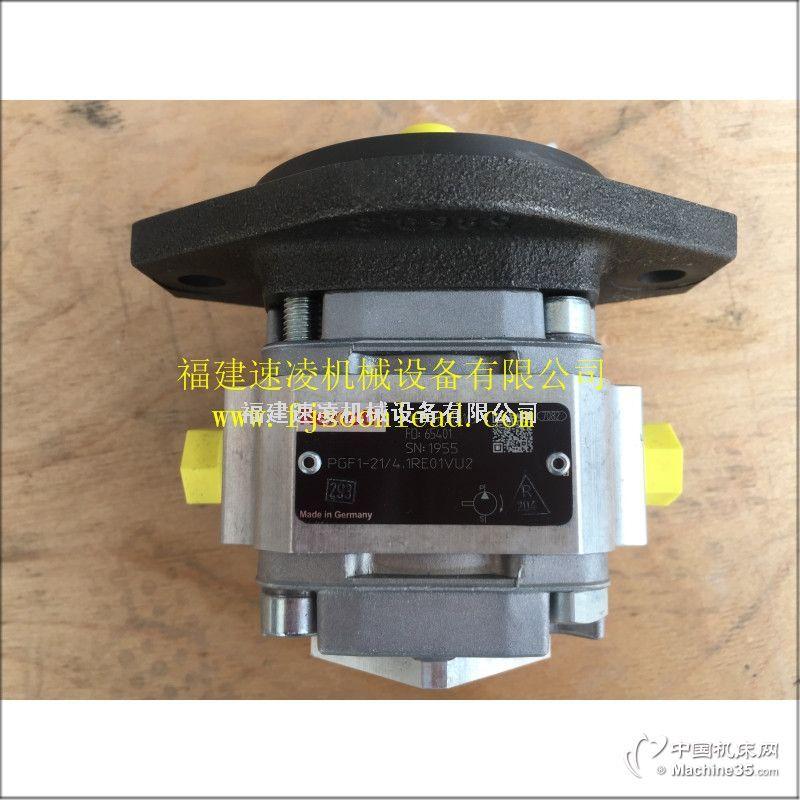 PGF1-2X原装力士乐齿轮泵