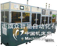 全自动锁螺丝机运动控制系统 锁螺丝机运动控制卡厂家直销
