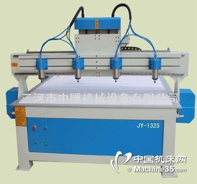 1325木工雕刻机 缝纫机台面体育器材用品雕刻机