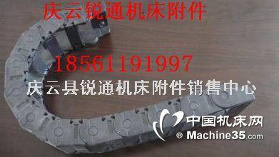 优质耐腐蚀桥式钢制拖链