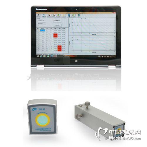 激光直线度测量仪