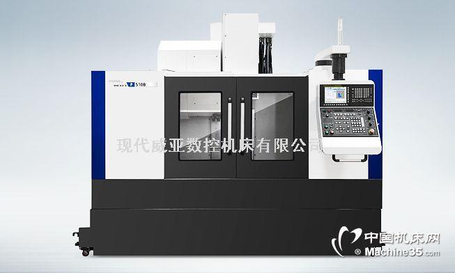 F510B现代威亚数控机床立式加工中心