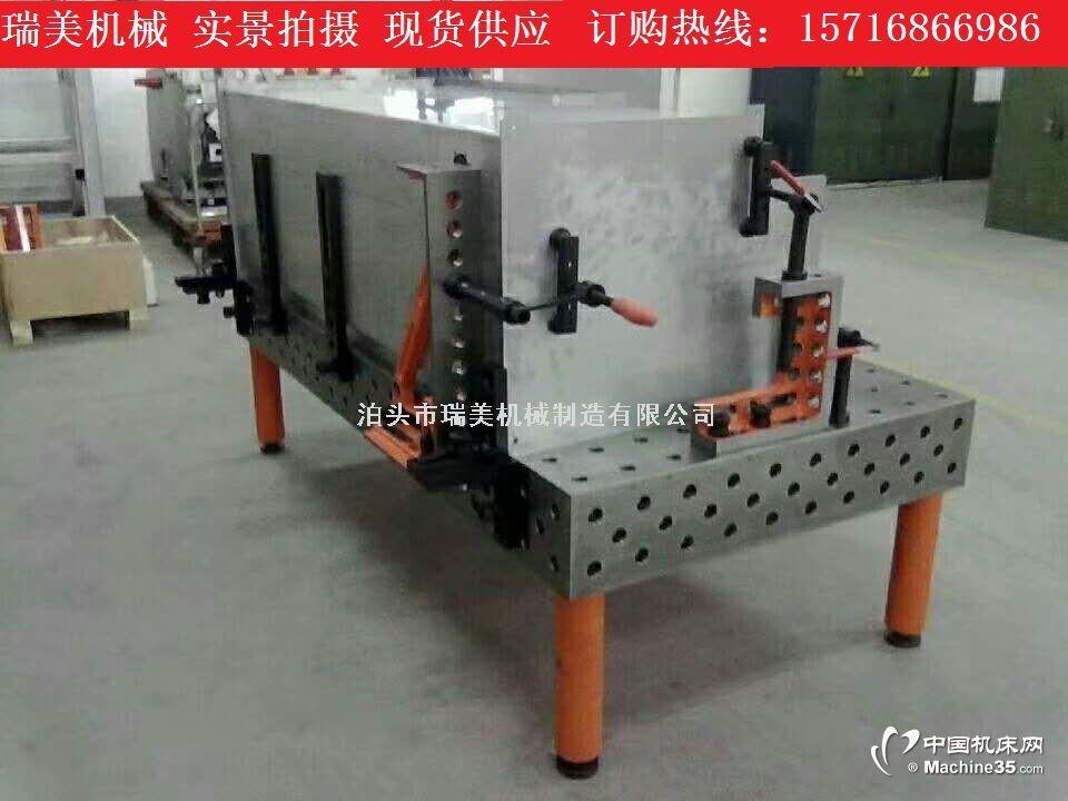 三維柔性多孔平臺生產廠家