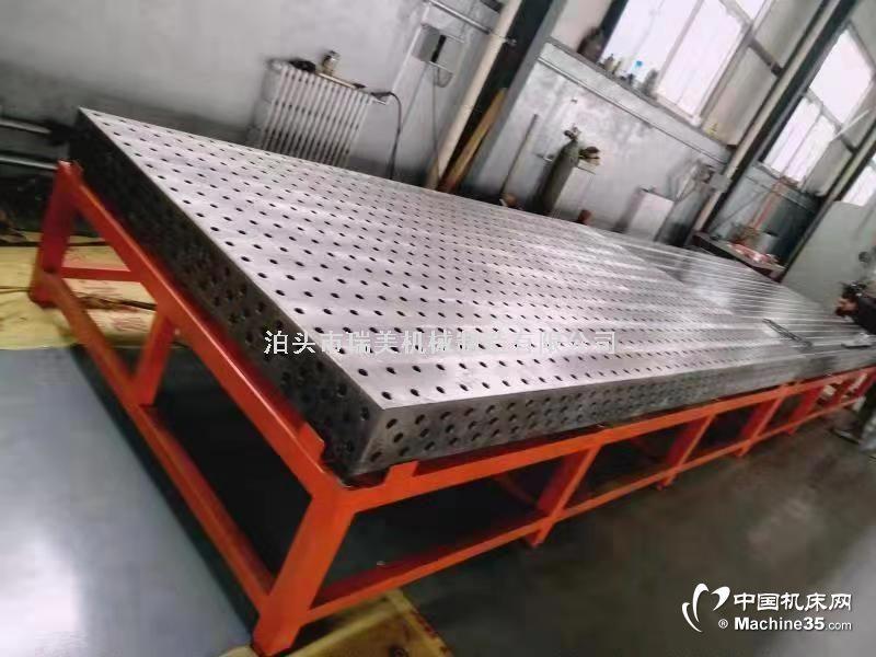 D28系列三維柔性焊接平臺