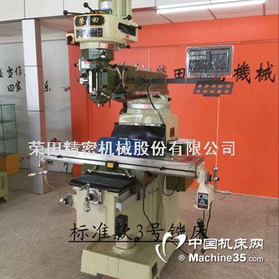 台湾荣田3sv精密炮塔铣床