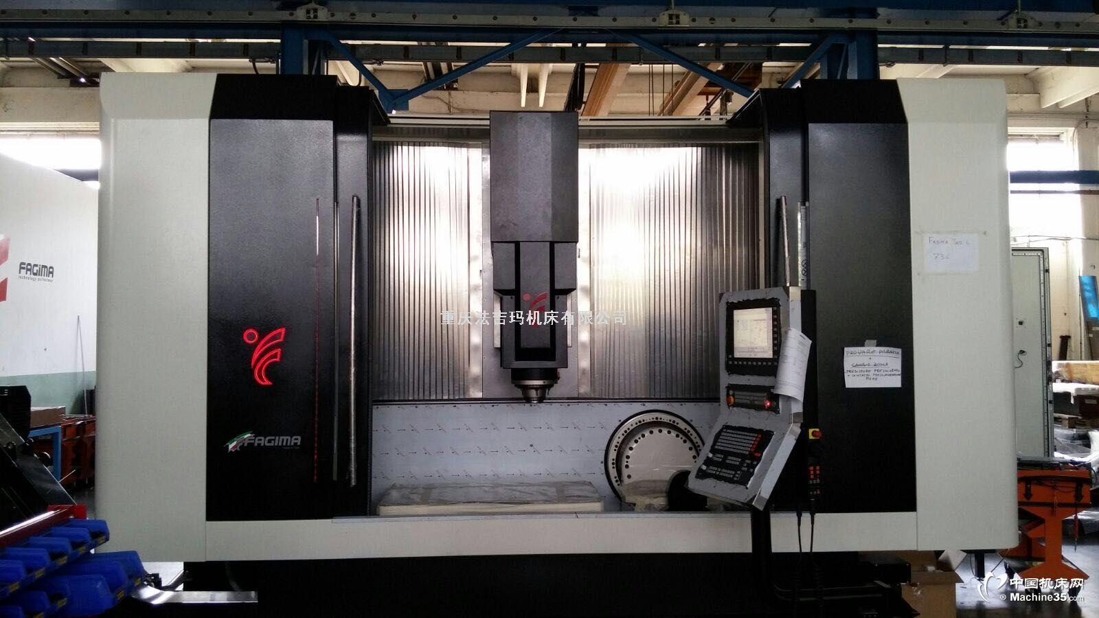 意大利FAGIMA 品牌JAZZ R經濟型五軸數控加工中心