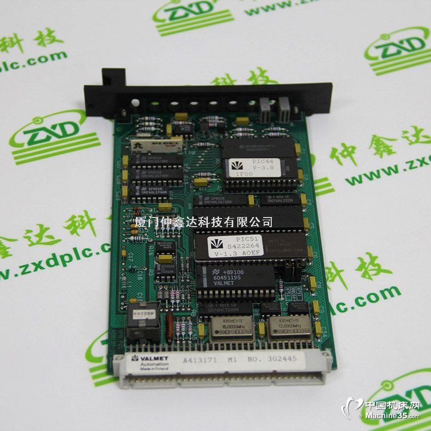 模拟量输入卡1C31224G011C31227G01