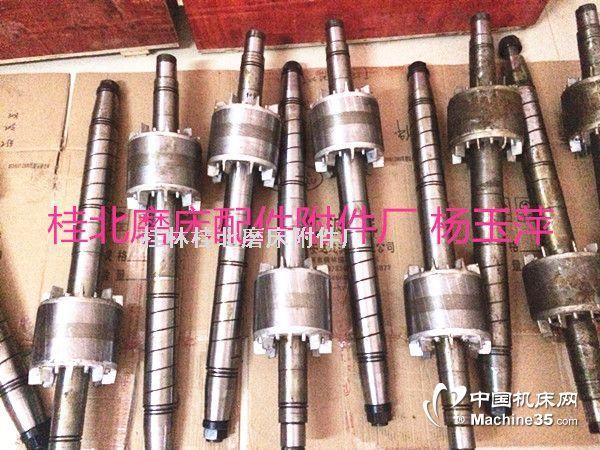 桂林桂北磨床配件厂