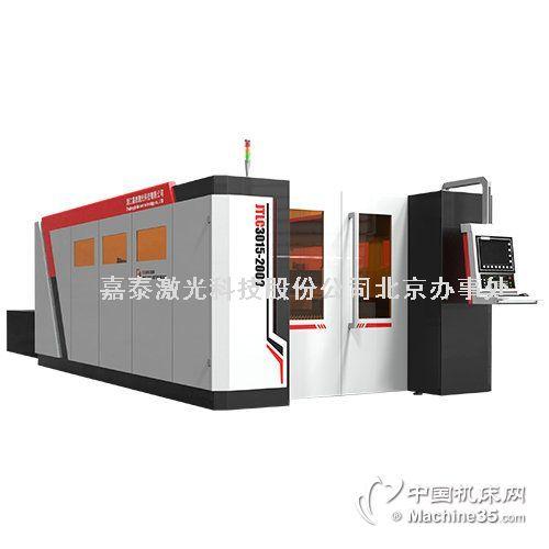 激光切割机光纤激光大功率激光切割机焊接机
