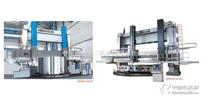 金属型自动化差压铸造机