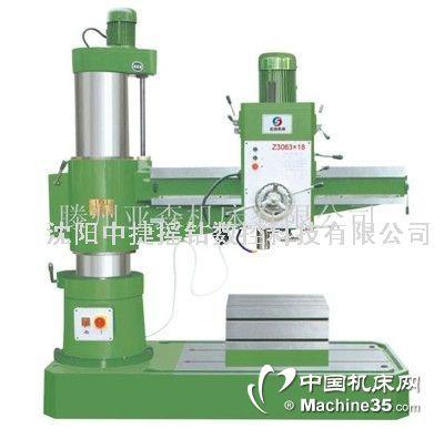 沈阳中捷厂家直接出 全新Z3080X25液压摇臂钻床液压加紧