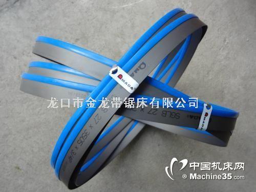 日本阿玛达AMADA双金属带锯条