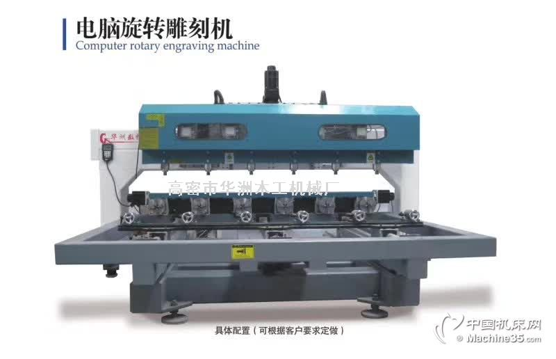 数控雕刻机 开料机